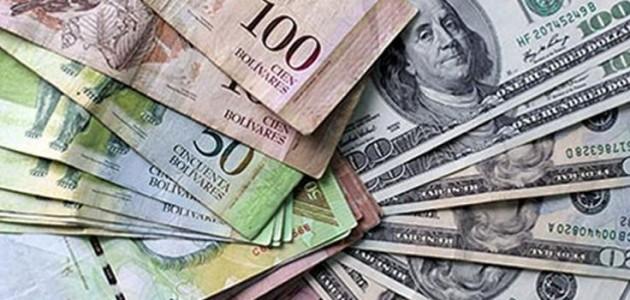 economia 2013 2